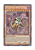 遊戯王 英語版 LC5D-EN166 Meklord Astro Dragon Asterisk 機皇神龍アステリスク (シークレットレア) 1st Edition