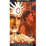 The Fire and the Rain [VHS]
