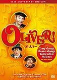 オリバー! 製作40周年アニバーサリー・エディション[DVD]