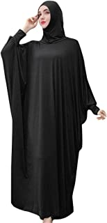 Muslim Women Solid color Headgear Mosque Bat-Sleeve Casual Loose Cardigan Robes Elegant Ramadan Dress Tunic Gowns (Black)