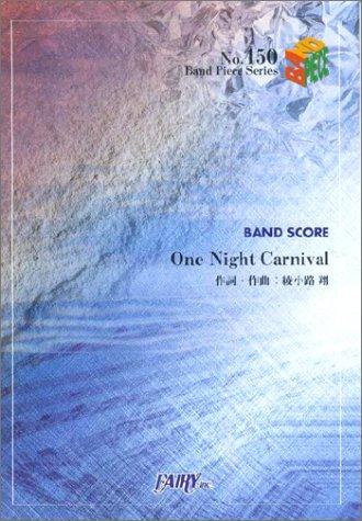 バンドスコアピースBP450 One Night Carnival / 氣志團 (Band piece series)