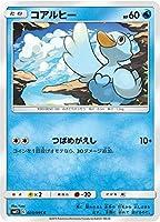 ポケモンカードゲーム SM12 023/095 コアルヒー 水 (C コモン) 拡張パック オルタージェネシス