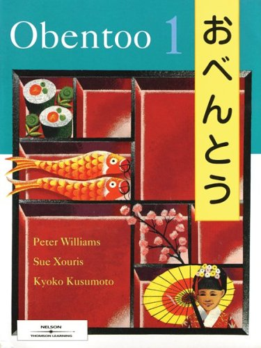 Obento Deluxe: Student Book (Japanese Edition)