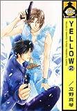 Yellow 2 (ビーボーイコミックス)