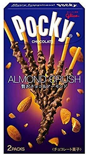 アーモンドクラッシュポッキー 10個