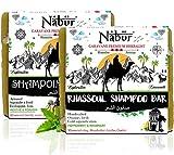 Nabür - Galet Shampoing Solide Bio (2x100 gr) - Cheveux Gras | Rhassoul Argile rouge, Huile de Ricin/Jojoba, Beurre de karité | H.E Menthe & Romarin