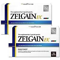 増大サプリ ゼルゲインEX 2箱2ヶ月分 360粒 シトルリン アルギニン 業界最大 242種 増大サプリメント