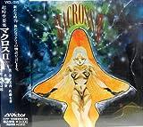 Macross Macross II Original Soundtrack