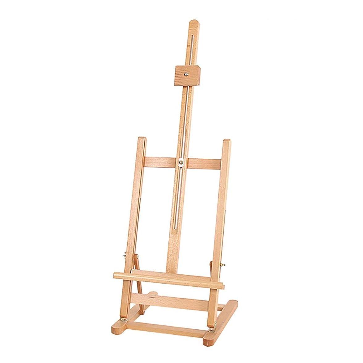 以内に概してカップル頑丈で丈夫 純木の折る子供の芸術のデスクトップのイーゼルの陳列台、高さ調節可能な32 * 27.5 *(80?102)cm