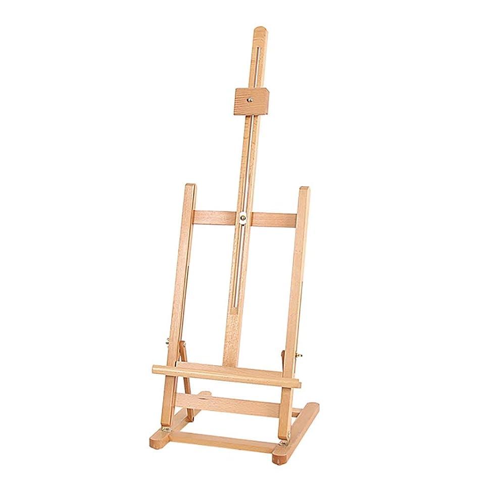 銀浸漬忠誠頑丈で丈夫 純木の折る子供の芸術のデスクトップのイーゼルの陳列台、高さ調節可能な32 * 27.5 *(80?102)cm