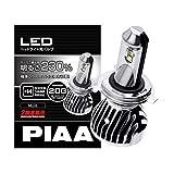 PIAA バイク用ヘッドライトバルブ LED 6000K 高速走行ロングビーム High1400/Low1000lm(純正比230%) H4 高耐震性能20G 3年保証 1個入 MLE6