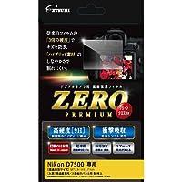 (8個まとめ売り) エツミ 液晶保護フィルム ガラス硬度の割れないシートZERO PREMIUM Nikon D7500専用 V-9298