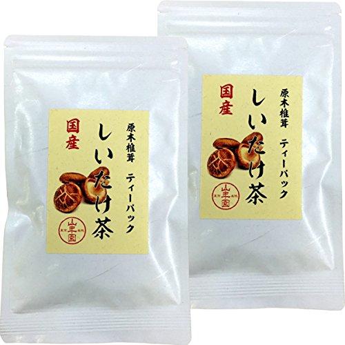 【国産100%】しいたけ茶 ティーパック 無農薬 3g×10パック×2袋セット 静岡県産 巣鴨のお茶屋さん 山年園