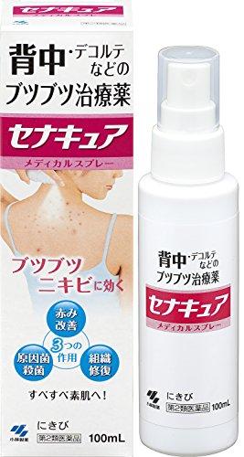 セナキュア【第2類医薬品】