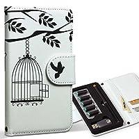 スマコレ ploom TECH プルームテック 専用 レザーケース 手帳型 タバコ ケース カバー 合皮 ケース カバー 収納 プルームケース デザイン 革 植物 鳥 モノクロ 009767