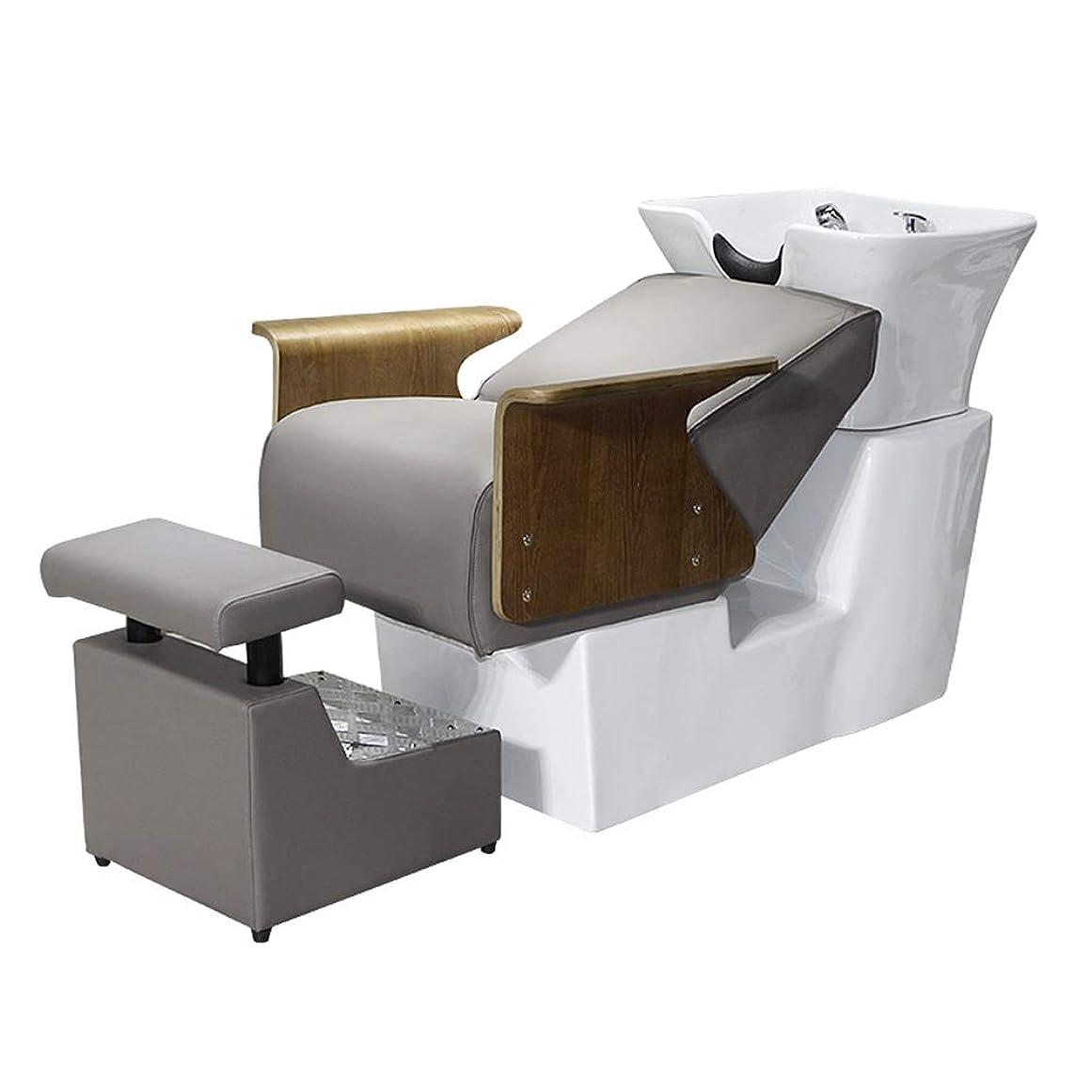 極地傾向があります感謝シャンプーの椅子、陶磁器の洗面器のシャンプーのベッドの逆洗の単位の鉱泉の美容院装置のためのシャンプーボールの理髪の流しの椅子