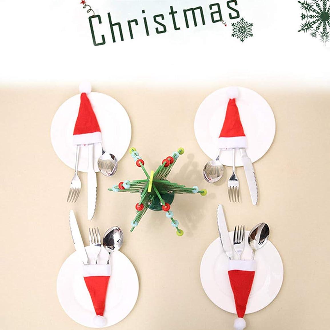 百科事典この刺します10個入ナイフとフォークセット FidgetFidget ミニ赤いサンタクロース帽子クリスマスホリデーパーティーの装飾クリスマスワインボトルカバー食器ナイフフォークセット
