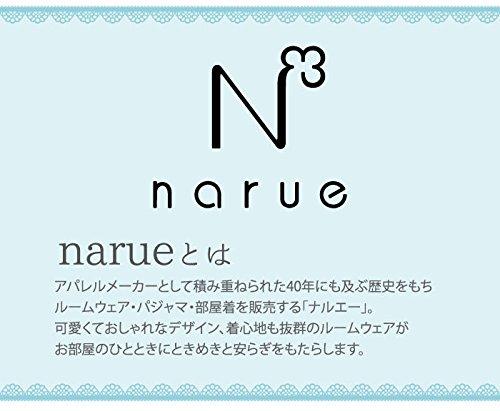 ナルエー(narue)ランドリーケース丸型ランジェリーケース洗濯ネット旅行お風呂ナイティNA98971(フリーサイズ(直径17cm),パープル)NA98971