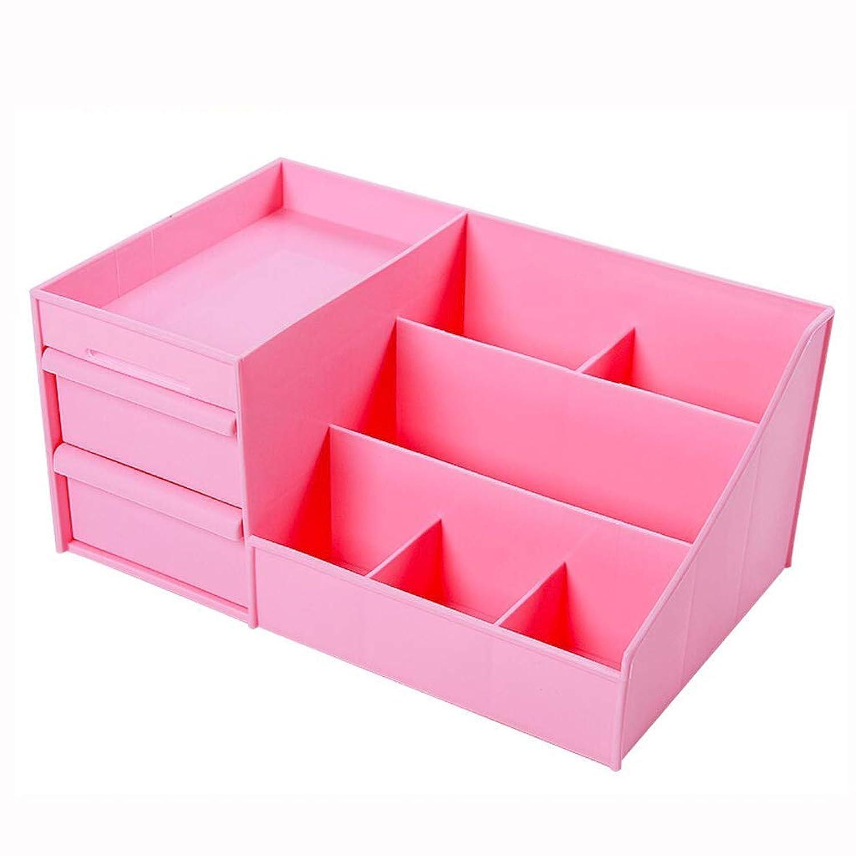 この熱狂的な風景引き出し型化粧品収納ボックスプラスチックシンプルな口紅ジュエリースキンケア製品ストレージディスプレイボックス28.5 * 17.5 * 13cm(色:ピンク)