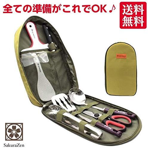 キャンプ調理器具便利グッズアウトドアBBQバーベキューセット防災用品9ピース(グリーン)