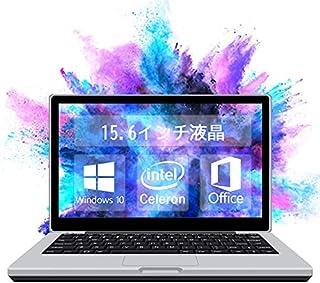 【中古パソコン】Office搭載 お任せノートパソコン Celeron 15.6インチ液晶 メモリー:4GB/DVDドライブ/無線LAN付/中古ノートパソコン (HDD 320GB)
