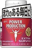 パワープロダクション エキストラ・サバイブ(84.0g(標準150粒))
