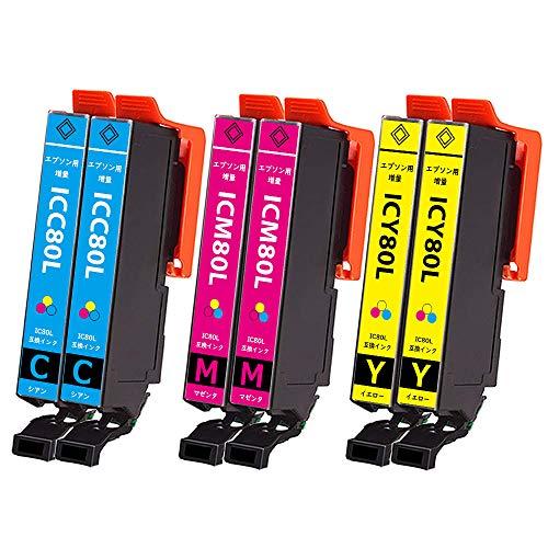 EPSON( エプソン )IC6CL80L (2C/2Y/2M) 互換インク 3色6本セット 大容量 【1年保証付】ICC80L/ICY80L/ICM80L [対応機種] EP-707A / EP-708A / EP-777A / EP-807AB / EP-807AR / EP-807AW / EP-808AB / EP-808AR / EP-808AW / EP-907F / EP-977A3 / EP-978A3 / EP-979A3