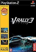 アタリホットシリーズ V-RALLY3