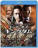 エンド・オブ・キングダム[Blu-ray/ブルーレイ]