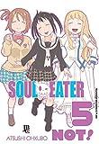 Soul Eater Not! Volume 5 (Em Portuguese do Brasil)