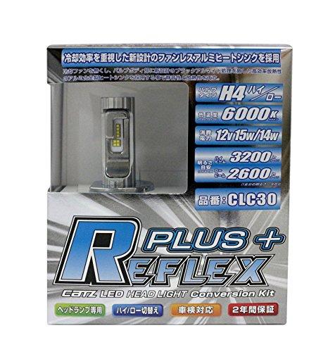 CATZ(キャズ)REFLEX PLUS(リフレックスプラス) LED ヘッドライトコンバージョンキット H4ハイロー切り替え ...