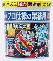 シマダ ネズミの強力忌避剤Wパワー ゲル350g 4964283105981