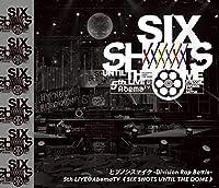 【Amazon.co.jp限定】ヒプノシスマイク -Division Rap Battle- 5th LIVE@AbemaTV 《SIX SHOTS ...