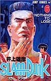 SLAM DUNK 6 (ジャンプコミックス)