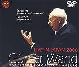 ライヴ・イン・ジャパン2000 [DVD] - ヴァント(ギュンター), ブルックナー, ヴァント(ギュンター), 北ドイツ放送交響楽団