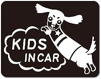 imoninn KIDS in car ステッカー 【マグネットタイプ】 No.38 ミニチュアダックスさん (黒色)