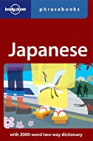 Lonely Planet Japanese Phrasebook (Phrase Book)