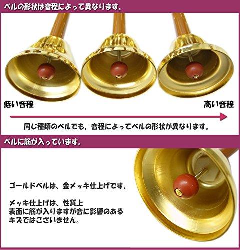 ウチダミュージックベル(ハンドベル)ゴールド27音MB-GN