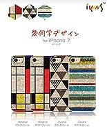 <国内正規品> 【iPhone 8 iPhone 7 iPhone SE 第2世代 4.7インチ】 天然貝ケース 幾何学デザイン (テンネンガイ キカガク) テレビや雑誌でも紹介 (I8056i7(Mondrian ブラックフレーム))