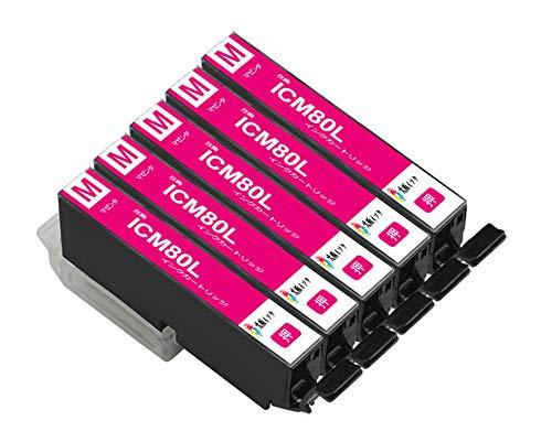 エプソン インクカートリッジ 80L 互換 IC6CL80L M ICM80Lマゼンタ 5本セット EPSON とうもろこし 対応機種:EP-807AW / EP-808AW / EP-707A / EP-708A / EP-777A / EP-807AB/AR/EP-808AB/AR/EP-907F / EP-977A3 / EP-978A3 / EP-979A3 増量版 残量表示