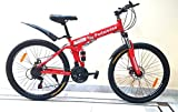 PedalEase 26 Inch Military Folding Mountain Bike - Red