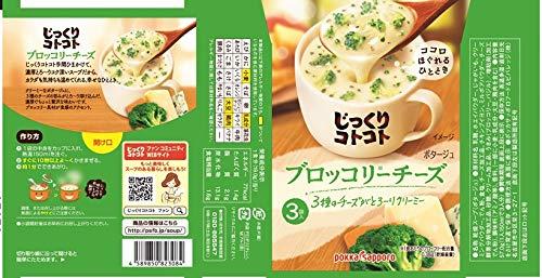 ポッカサッポロじっくりコトコトブロッコリーチーズ3袋入