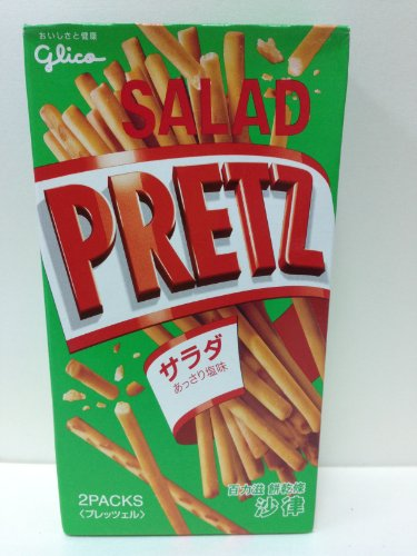 Glico Japan Pocky Salty Salad Flavor Pretz Biscuit Stick x 5 packs