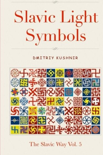 Slavic Light Symbols (The Slavic Way)