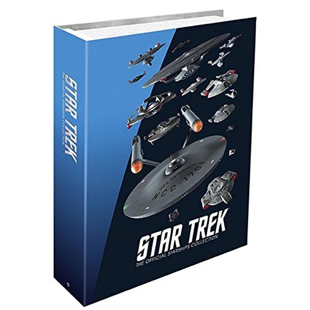 Eaglemoss Star Trek Federation Starships Collection Binder