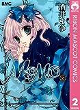 MOMO 2 (りぼんマスコットコミックスDIGITAL)