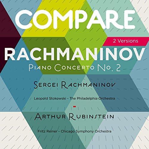 Sergei Rachmaninoff, Arthur Rubinstein