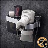Wangel Soportes para secadores de Pelo, Organizador del almacenaje del Peine del secador de Pelo montado en la Pared, Pegamento Patentado + Autoadhesivo, Aluminio y Plástico ABS, Acabado Cromado
