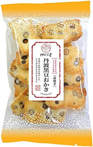 げんぶ堂 丹波黒豆おかき(素焼き) 85g×12袋