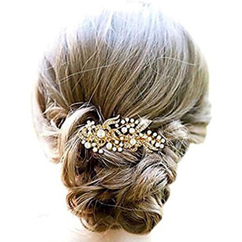 リルスーツ下向きJovono Bride Wedding Comb Crystal Bridal Hair Accessory Pearl Headpieces for Women and Girls (Gold) [並行輸入品]